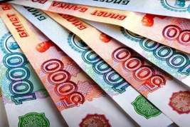 книга лаврушина деньги кредит банки
