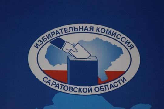 Члены ТИК намерены оспорить в суде свое увольнение