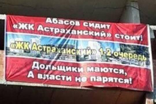 С8февраля накарантин закрывают все школы вЧерновцах
