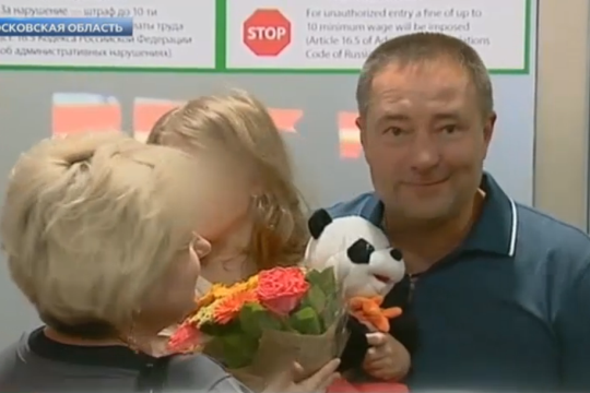 Задержанная вТурции Лиза Уханова вернулась вСаратов