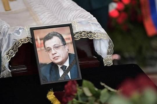 ВАнкаре арестовали 2-х подозреваемых— Убийство послаРФ