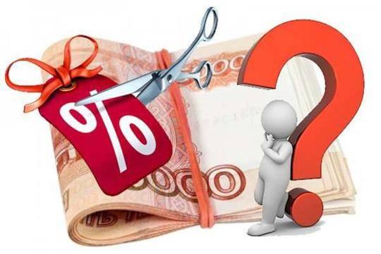 Саратовская область пробует снизить ставку покредитам
