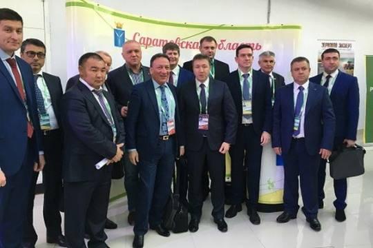 Область приняла участие вовсемирном аграрном пленуме