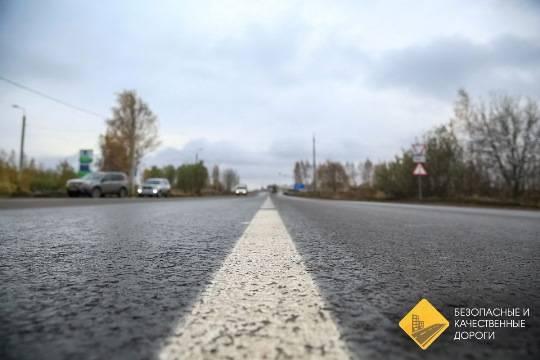Кабмин выделил неменее 30 млрд руб. регионам наремонт дорог