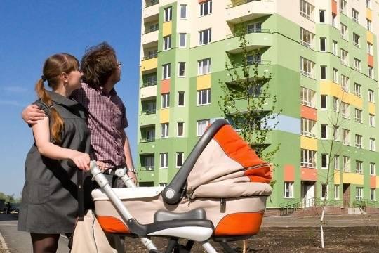 Неменее 4 млрд. руб. выделило государство насоцвыплаты для молодых семей