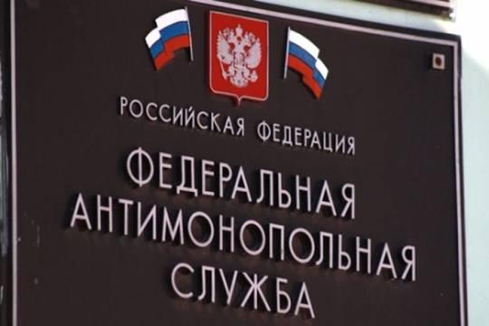 Роуминг по Российской Федерации, отменен либо нет