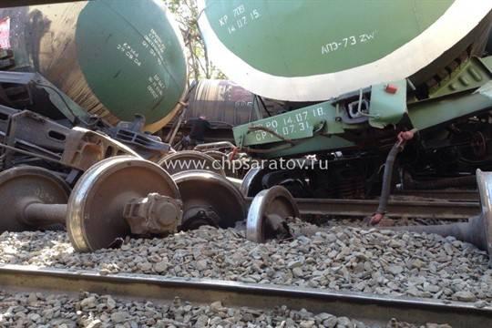 В Саратовской области с рельсов сошло 20 вагонов грузового поезда