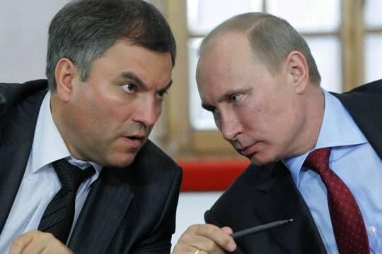 Володин: Путин повелел «Единой России» небронзоветь