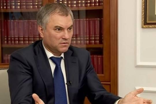 Вячеслав Володин поведал опланах пореализации программы поремонту дворов